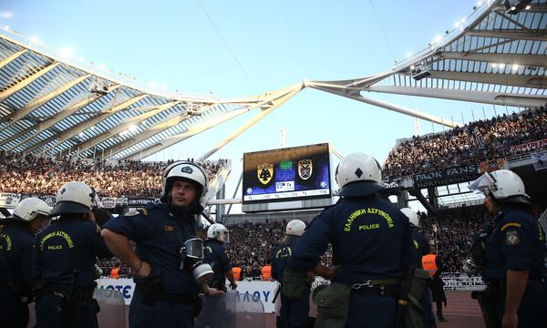 Τελικός Κυπέλλου Ελλάδας: Τόσους οπαδούς θέλει η αστυνομία