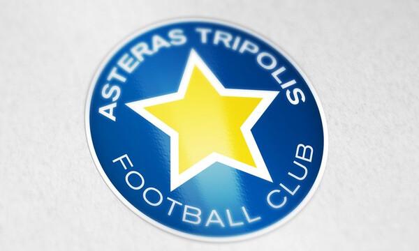 Αστέρας Τρίπολης: «Μεγάλη Πέμπτη - Σταύρωση»