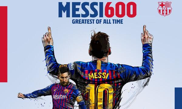 Τα 600 γκολ του Μέσι με τη Μπαρτσελόνα (video)