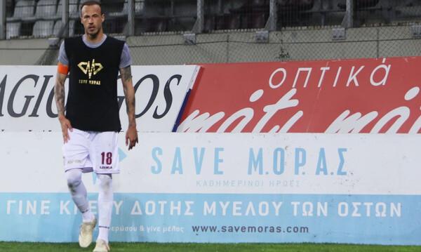 To AEΛ-Ολυμπιακός είναι αφιερωμένο στο «SAVE MORAS»
