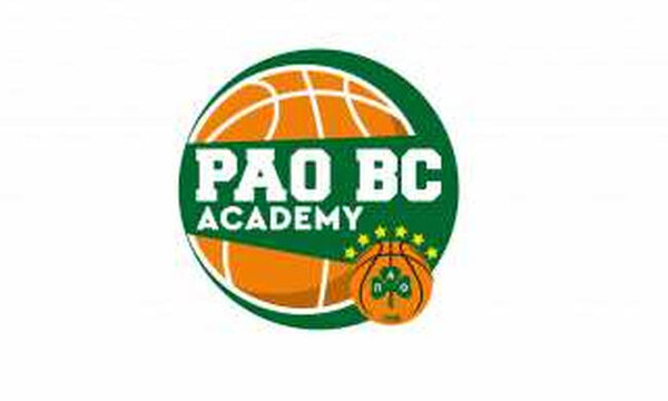 PAO BC Academy - Εγγραφές Νέων Αθλητών/Αθλητριών και Ανοικτές Προπονήσεις