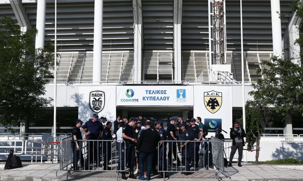 Τελικός Κυπέλλου: Έφτασαν οι πρώτοι των προσκλήσεων του ΠΑΟΚ (photos-videos)