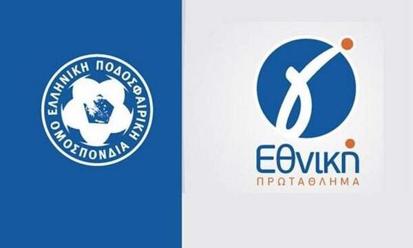 Γ' Εθνική: Σφραγίζονται οι θέσεις για τη Football League