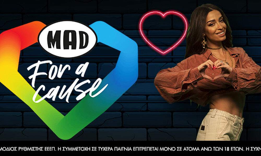 """Σάκης Ρουβάς, Ελένη Φουρέιρα και SNIK εξηγούν γιατί έγιναν """"MAD for a Cause"""""""