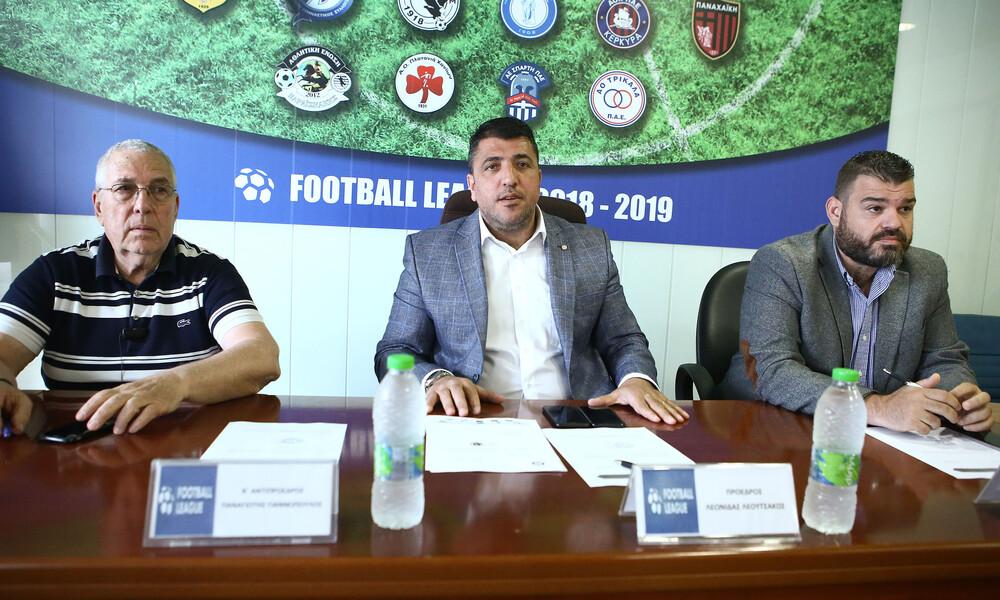 Football League: Επικυρώθηκε μερικώς η βαθμολογία