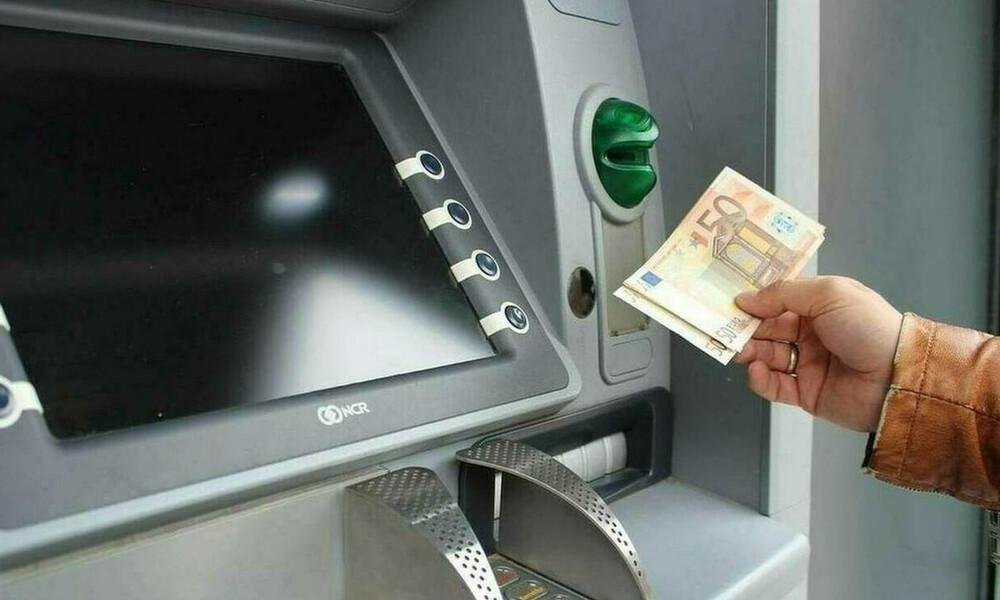 13η Σύνταξη: Αυτά είναι τα ποσά που θα μπουν στις τσέπες σας - «Ψαλίδι» έως και 35%