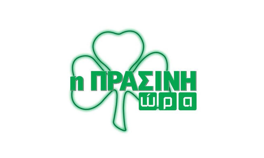 Η «Πράσινη Ώρα» με τους Κουβόπουλο, Μπαρούνη