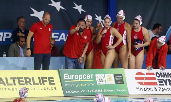 Πόλο γυναικών: Νίκησε και πήρε το Πρωτάθλημα ο Ολυμπιακός (photos)