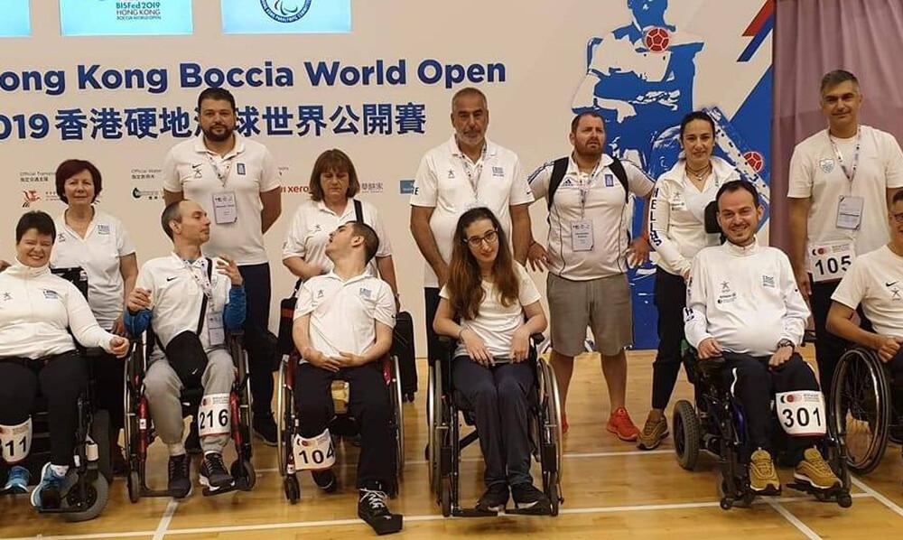Παγκόσμιο όπεν μπότσια: Πέμπτη θέση για τα ζευγάρια BC3, έκτη για την ομάδα BC1/BC2 στο Χονγκ Κονγκ