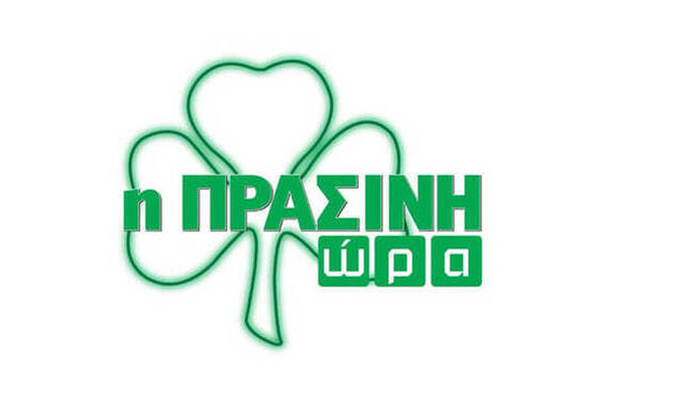 Live streaming η «Πράσινη Ώρα»