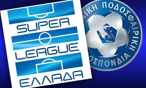 Κύπελλο Ελλάδας: Τα δύο «μοντέλα» διεξαγωγής που εξετάζονται - Τέλος του μήνα η οριστική απόφαση