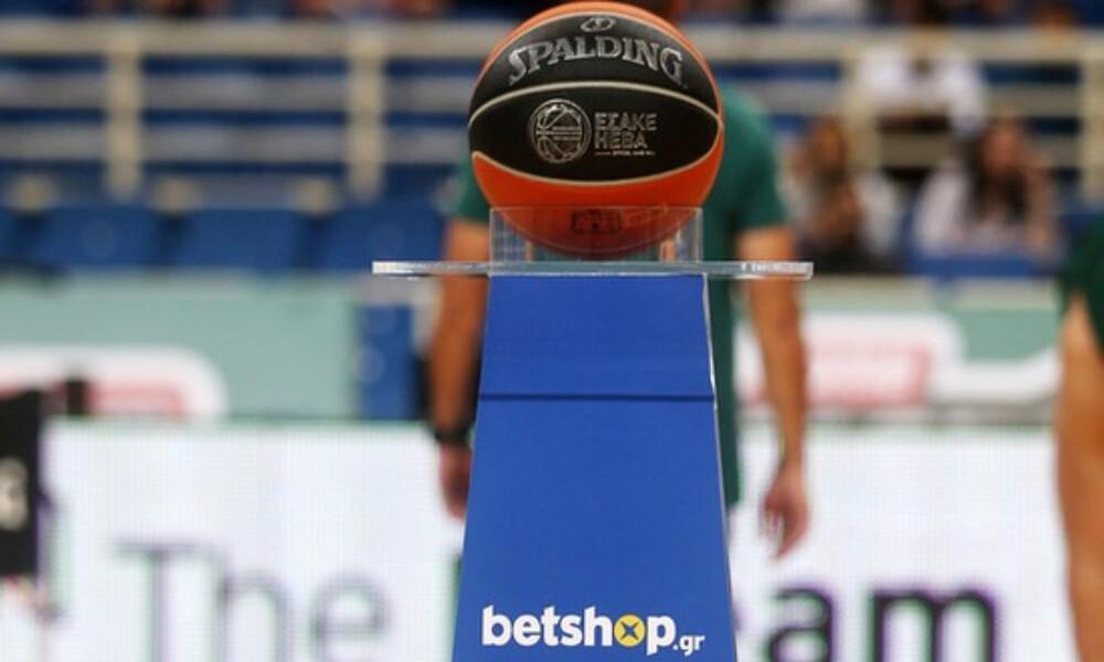 Live Streaming η συνέντευξη Τύπου των ημιτελικών της Basket League