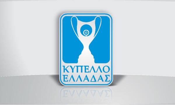 Η προκήρυξη του Κυπέλλου Ελλάδας – Τελικός και στο εξωτερικό