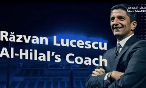 Λουτσέσκου: «Μεγάλη ευθύνη να είσαι προπονητής στην πιο διάσημη ομάδα της Ασίας»