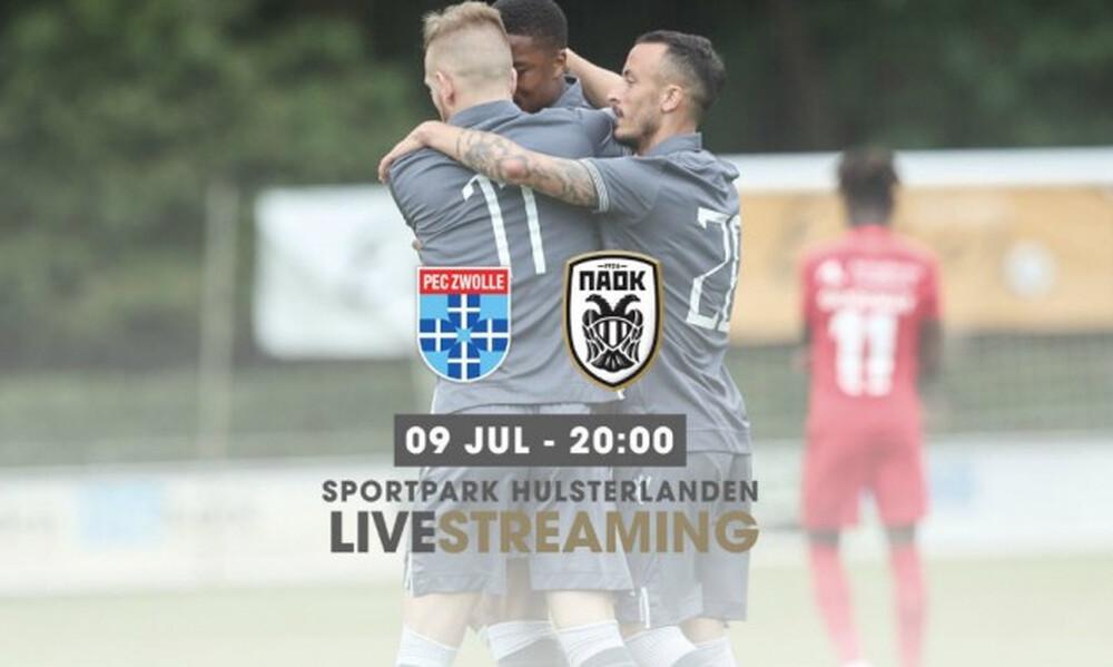 Live streaming ΠΑΟΚ-Τσβόλε