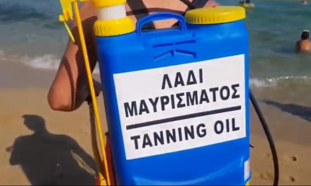 Έπος! Πήγε στην παραλία με ψεκαστήρι για λάδι μαυρίσματος που φτιάχνει η θεία του! (video)