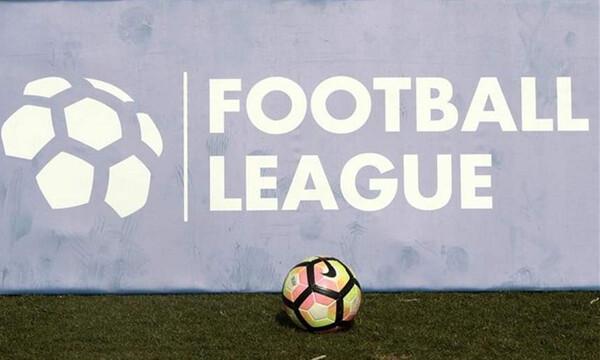 ΔΣ για Football League την Τετ?ρτη