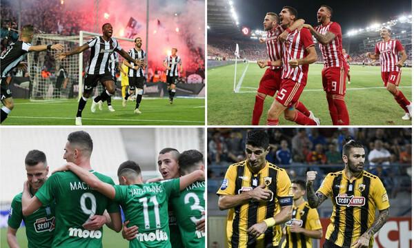 Η νέα μάχη της Super League 1 στο Πάμε Στοίχημα - Μακροχρόνια ειδικά στοιχήματα για το πρωτάθλημα