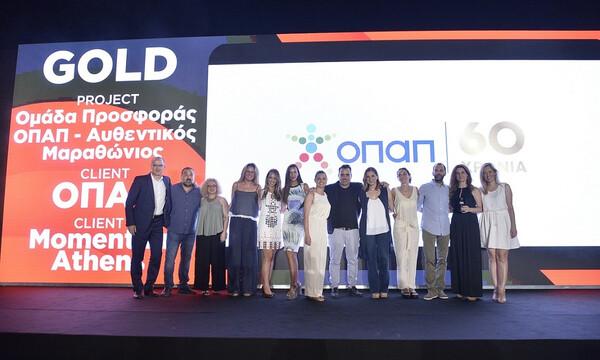 Επτά βραβεία για τον ΟΠΑΠ στα Event Awards 2019