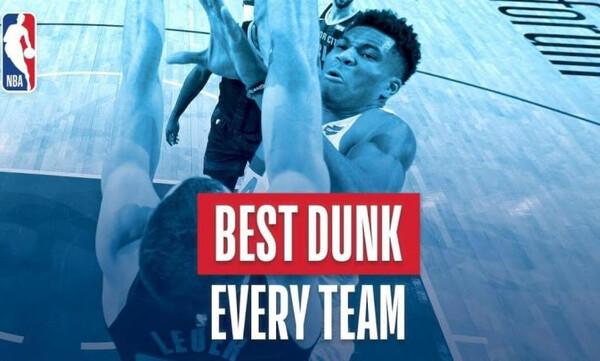 NBA: Τα πιο θεαματικ? καρφ?ματα (video)